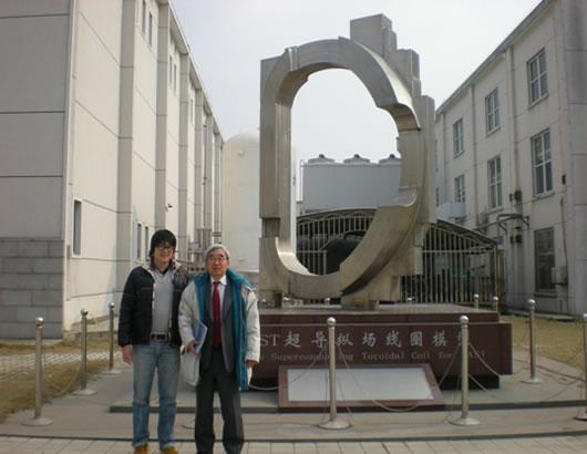 中国の科学技術の今を伝える SciencePortal China現地調査報告・中国の世界トップレベル研究開発施設(その1)核融合研究施設「EAST」