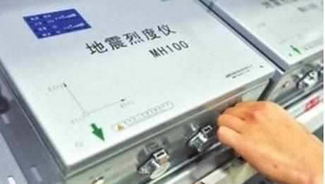 中国製の地震警報システム、ネパ...